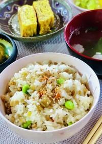 簡単!鶏ごぼう&生姜★おいしい混ぜごはん