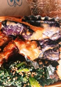 お弁当★レンチン★5分で茄子のチーズ焼き
