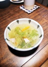 水菜とレタスのあっさり味優しいスープ♡♡
