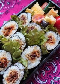 2020/9/15 巻き寿司弁当