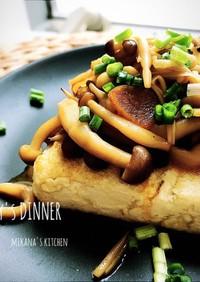 ガリバタ醤油できのこたっぷり豆腐ステーキ