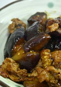 お米のお供「豚こまとナスの生姜醤油炒め」