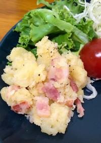 簡単なベーコンポテトサラダ&お弁当用