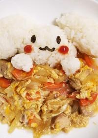 シナモロール丼!(親子丼です!)