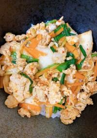 ダイエット 鶏挽肉のキムチ炒め丼