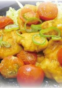 鶏肉とミニトマトの照り焼き〜カレー風味〜