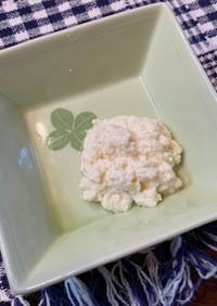 レンチン低脂肪乳でできるカッテージチーズ