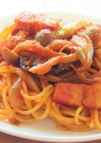 ベーコンと茄子ときのこの和風トマトパスタ