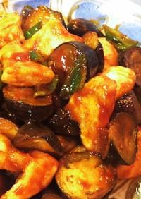 ☆エビチリ風☆ナスと鶏むね肉炒め