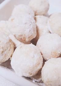レモンスノーボールクッキー
