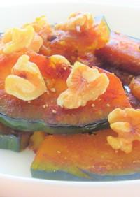 かぼちゃのだし醤油+玄米黒酢バターソテー