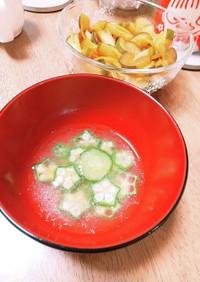 おくらときゅうりの味噌汁