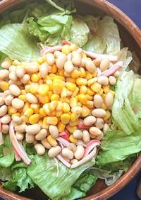 レタス、カニカマ、コーン大豆の栄養サラダ