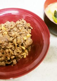 ✨牛肉と胡桃の炒め物&大根小松菜の味噌汁