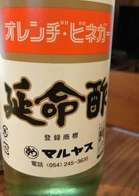豆乳と万能みかんde酢のサワードリンク