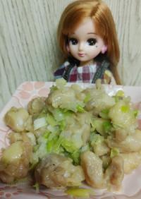 リカちゃん♡鶏軟骨ネギ塩焼きꕤ⠜