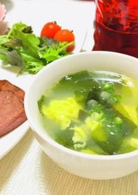 簡単わかめと卵の中華スープ・ネギのせ