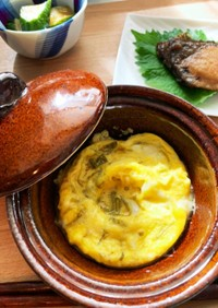 青ネギだれの卵蒸し 〜お一人様朝食〜