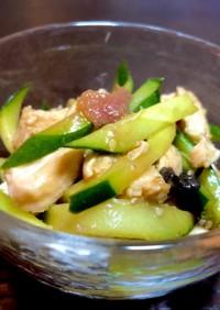 鶏肉と胡瓜の梅サラダ