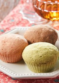 糖質制限に!簡単3色蒸しパン