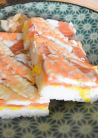 菊花とエビとサーモンの押し寿司