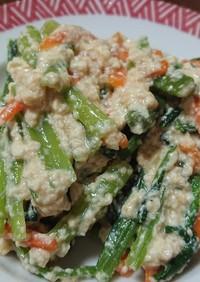 簡単!小松菜とつるむらさきの白和え♪