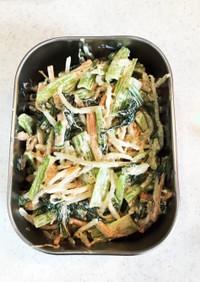 小松菜ともやしのゴママヨネーズ和え