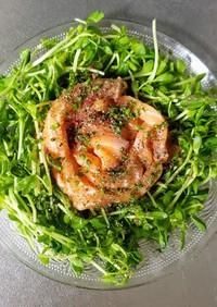 豆苗とサーモンのサラダ