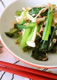 電子レンジで!小松菜と干しえびの和え物