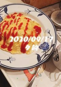 チーズINオムライスバター風味