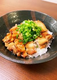 ネギたっぷり☆鶏の照り焼き丼