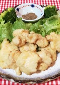 鶏胸肉の柔らか中華風天ぷら