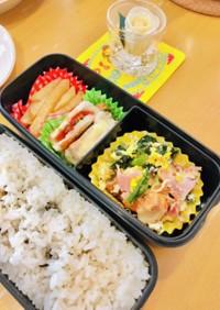 今日のお弁当♪2020.9.19