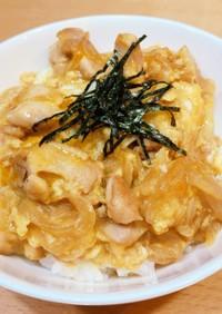 鶏肉ゴロゴロ卵トロトロ親子丼