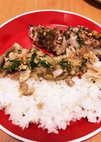 蒸し鶏と揚げ鶏のカオマンガイ☆炊飯器で☆