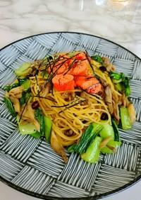 タラコのせ青梗菜と舞茸のパスタ