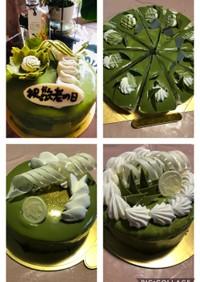 敬老の日ケーキ2020