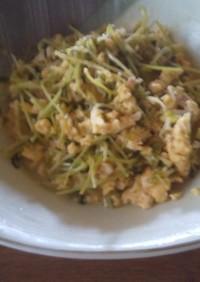 豆苗の卵炒め温サラダ