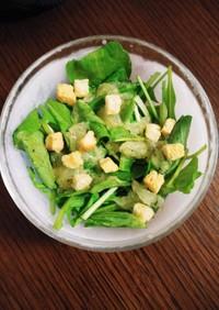 ☆ルッコラとグレープフルーツのサラダ☆
