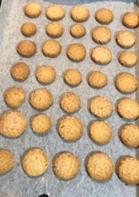 ヘルシークッキー