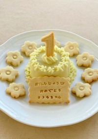 1歳誕生日♡赤ちゃんケーキ