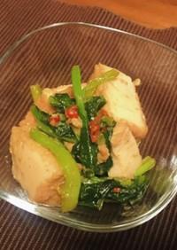 厚揚げと小松菜のピリ辛味噌炒め