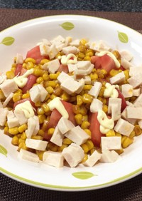 バター醤油コーンの彩りサラダ