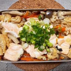 メスティンで鮭としめじの炊き込みご飯