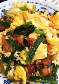 ふわふわ卵とトマトの炒め物