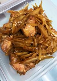 簡単鶏肉とごぼうの甘辛煮