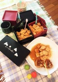 お米で粒もち 信玄餅 by 炊飯器