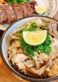 真鯛と舞茸の炊き込みご飯