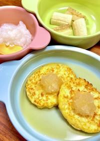 離乳食後期☆ふわやわ和風豆腐ハンバーグ