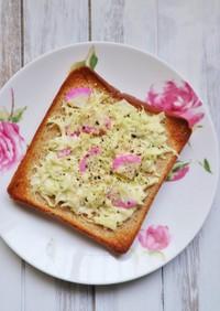 簡単・朝食!かまぼことキャベツのトースト